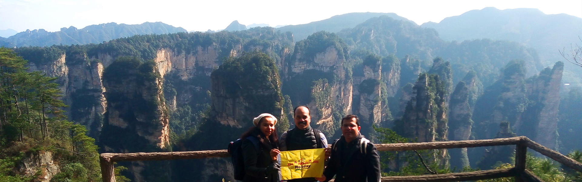 4 Days Small Group Zhangjiajie Avatar Tour with Glass Bridge