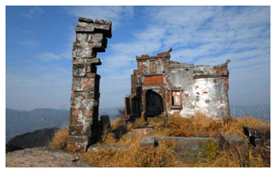 Baofeng Mountain
