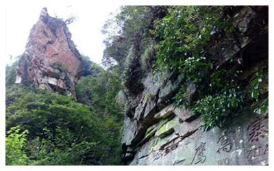 Yingwo Village