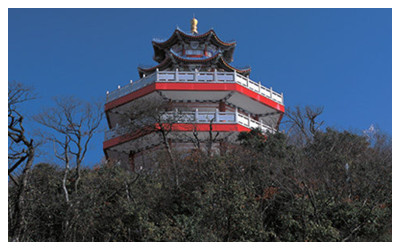 Yunmeng Summit