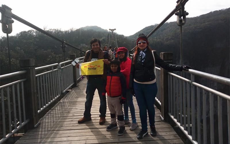 Tianmen Mountain Suspension Bridge