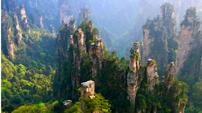 Wulingyuan Scenic Area reopening to public
