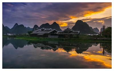 Yangshuo Shangri-la