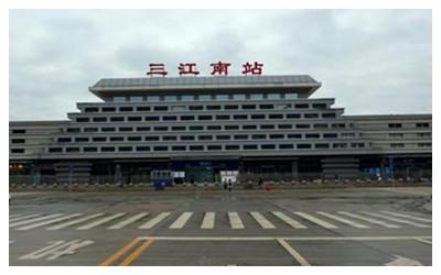Sanjiang South Railway Station
