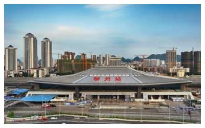 Liuzhou Railway Station